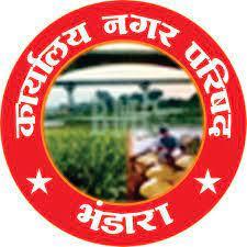 Nagar Parishad Bhandara Recruitment 2021