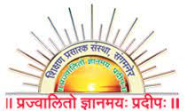 Sangamner Nagarpalika Science College Recruitment 2021