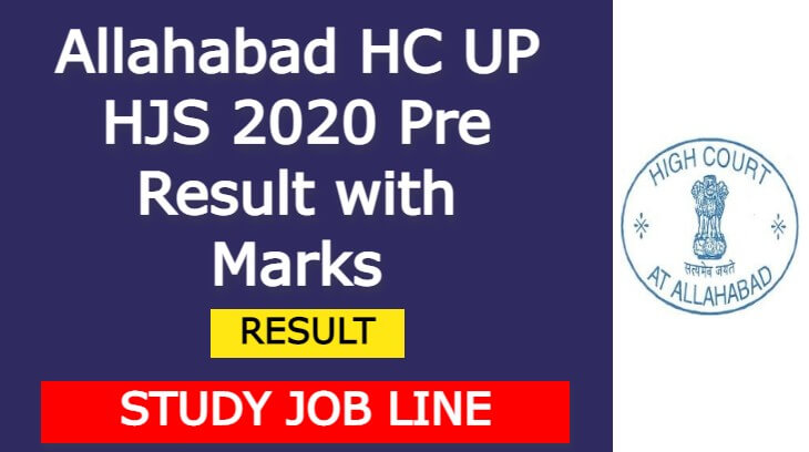 Allahabad HC UP HJS 2020 Pre Result with Marks