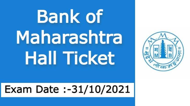 Bank of Maharashtra Hall Ticket