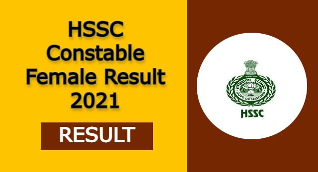 HSSC Constable Female Result 2021