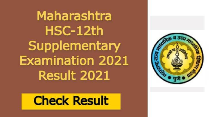 Maharashtra HSC-12th Supplementary Examination 2021 Result 2021